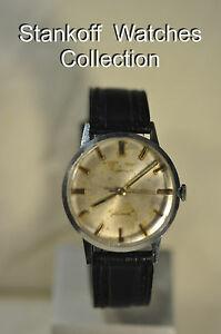 【送料無料】 腕時計 cortebert 1957 ̄17jcal266スイスブドウ cortbert ~17j rare cal266 swiss vintage circa 1957s mens wristwatch