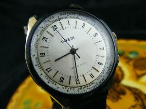 【送料無料】 腕時計 ヴィンテージソraketa 24hvintage soviet union raketa 24h world time