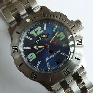 【送料無料】 腕時計 ロシアヴォストークrussian watch automatic vostok komandirskie k35 24h 100 m