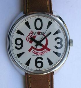 【送料無料】 腕時計 listingvintage raketa ussrcccp big sise d395mmmenswrist watch listingvintage raketa ussrcccp big sise d395mmmens wrist wat