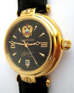 【送料無料】 腕時計 ロシアプーチンムーブメントrussian watch president putin poljot movement automatic