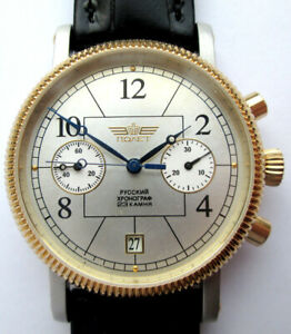 腕時計 poljotロシアwatchクロノグラフ3133poljot russian watch chronograph 3133