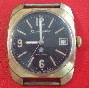 【送料無料】 腕時計 ロシアボストークkomandirskieヴィンテージussrrussian vostok komandirskie watch vintage wristwatch ussr