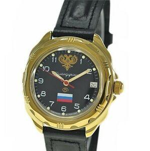 【送料無料】 腕時計 ボストークkomandirskie219646ロシア20ドルvostok komandirskie 219646 military russian watch commander arms double eagle