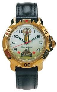【送料無料】 腕時計 ボストークkomandirskie819943ロシアタンクイエローvostok komandirskie 819943 military special forces russian watch tank yellow