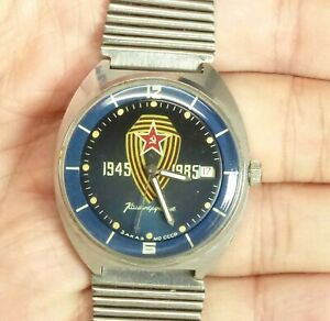 【送料無料】 腕時計 ヴォストークソwostok vostok 1945 commander wristwatch date stop second ussr 17 j 2234 cal