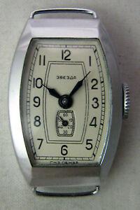 【送料無料】 腕時計 サービスソzvezda vintage 1954 15ussrrare soviet wrist watch zvezda vintage 1954 15 jewels ussr serviced