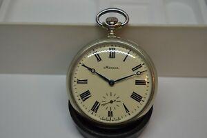 【送料無料】 腕時計 ビンテージソポケットмолнияウラル