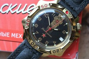 【送料無料】 腕時計 ヴォストークロシア#vostok komandirsky russian military wrist watch 539792