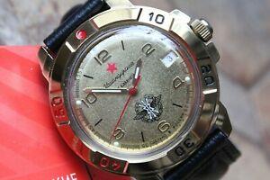 【送料無料】 腕時計 ヴォストーク#vostok komandirsky military wrist watch 439451