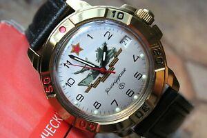 【送料無料】 腕時計 ヴォストーク#vostok komandirsky military wrist watch 439823