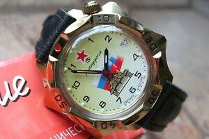 【送料無料】 腕時計 ヴォストークロシア#vostok komandirsky russian military wrist watch 539295