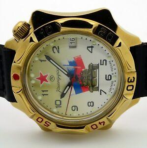 【送料無料】 腕時計 ロシア#russian 539295 military wrist watch brand