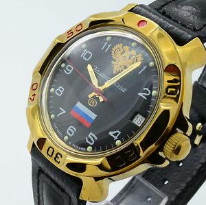 【送料無料】 腕時計 ロシア#russian 819646 military wrist watch brand