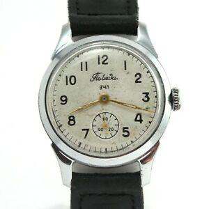 【送料無料】 腕時計 зчлビンテージロシアソソウォッチルビー1950s pobeda zchl зчл vintage russian soviet ussr watch 15 ruby jewels