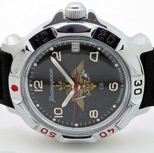 【送料無料】 腕時計 ロシア#russian 811627 military wrist watch brand