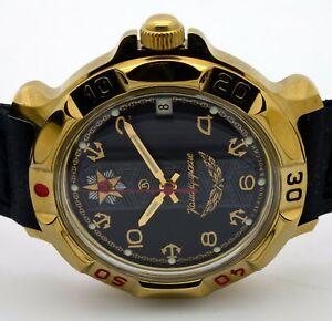 【送料無料】 腕時計 ロシア#russian  819471 military wrist watch brand