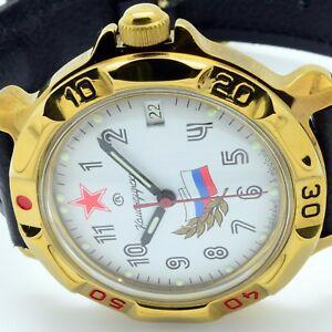 【送料無料】 腕時計 ロシア#russian  819277 military wrist watch brand