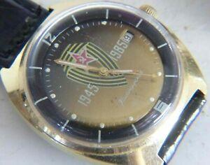 【送料無料】 腕時計 ヴォストークソビエトロシアvostok wostok ussr russian wristwatch date gold plated au stop second 2234 cal