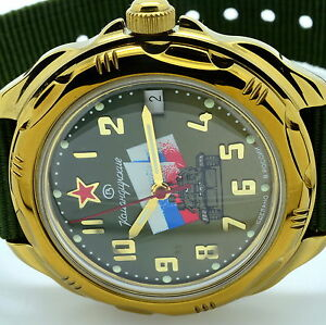 【送料無料】 腕時計 russian219435nylon strap 1sparemilitary watch brand russian  219435 nylon strap1 spare military watch brand