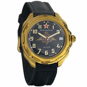 【送料無料】 腕時計 ヴォストークロシアロシアウォッチvostok komandirskie 219639 military russian military watch emercom of russia