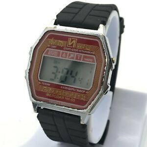 【送料無料】 腕時計 クロノグラフアラームビンテージデジタルelektronika integral chn55 signal chronograph alarm vintage digital wristwatch
