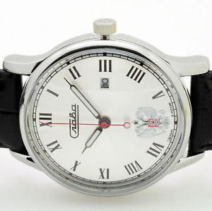 【送料無料】 腕時計 ロシアスラrussian quartz wrist watch slava 14017192115300 brand