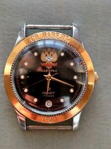 【送料無料】 腕時計 poljotvintage watch 17 jewels cal26142h servicedpoljot admiral vintage watch 17 jewels cal26142h serviced
