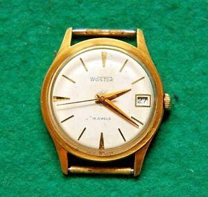【送料無料】 腕時計 wostokボストーク2209 18au10 mensussrwatch wostok vostok 2209 18 jewels gold plated au10 mens wrist watch ussr