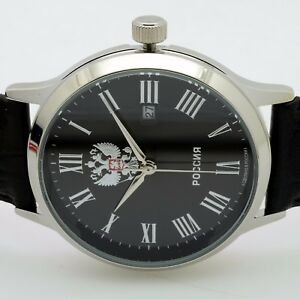 【送料無料】 腕時計 ロシアスラrussian fashion quartz wrist watch slava 12614592115300 brand