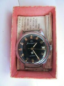 【送料無料】 腕時計 ヴォストークビンテージソボックスvostok komandirskie chistopol zakaz mo 17 jewels vintage ussr wristwatchbox