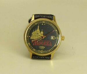 【送料無料】 腕時計 スラモスクワソ slava moscow wristwatch date ussr 2414 cal