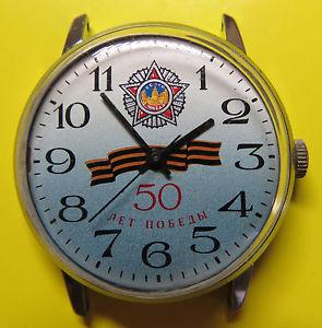 【送料無料】 腕時計 ビンテージソビエトロシアウォッチpobeda vintage soviet russian watch 50 years winning in ww2