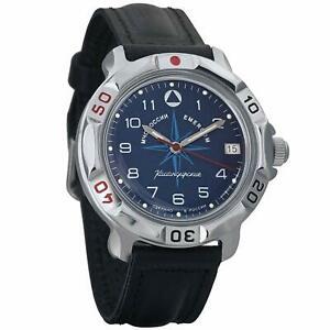 【送料無料】 腕時計 ボストークkomandirskie 811942ロシアmensemerconvostok komandirskie 811942 russian mens military wrist watch emercon blue