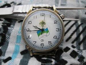【送料無料】 腕時計 ヴォストークソウォッチwatch vostok ussr rare