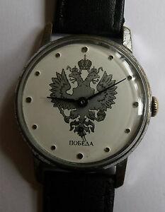 【送料無料】 腕時計 pobeda  ussr russian wrist watch mensrarepobeda ussr russian wrist watch men,s