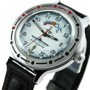 【送料無料】 腕時計 ボストークロシア921241*vostok mens military automatic wristwatch russian watch  921241*