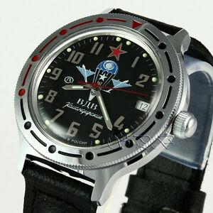 【送料無料】 腕時計 ヴォストークロシアvostok military automatic russian wrist watch 921288 paratrooper