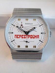 【送料無料】 腕時計 ビンテージペレストロイカソvintage pobeda perestroika ussr wrist watch 15 jewels , cal 2602