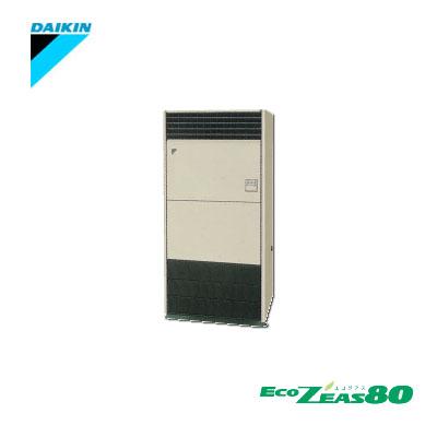 ダイキン  床置型SZZV280BB  【10馬力】 三相 200v2011年 4月 発売 定価 ¥1,663,200(税込) 液晶コントロールパネル