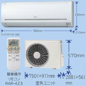 RAS-AJ36B-w 量販店型式 RAS-AS36B 【省エネ】 【2012年3月発売】 保証付 12畳用日立 エアコン 白くまくん AJ-B シリーズRAS-AJ36Cの前年モデルで同一品
