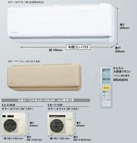2011年モデルダイキン ルームエアコン 【RXシリーズ】S22MTRXS-W【カード】