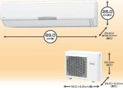 SAP-EX630A2  【保証付】【超省エネ】【16畳用】【冷房14-21畳】【暖房 14-17畳】【10年3月発売】※ 【お取り寄せ商品でございます】, SECRET BASE:0aee78d7 --- sunward.msk.ru