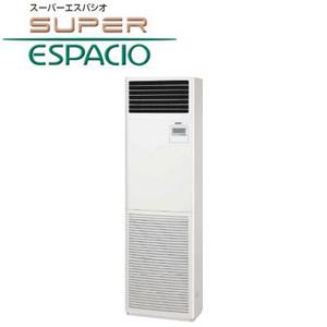 SPW-ECHVP50E 三相 三洋電機 業務用 【2馬力】 床置形【超~省エネ】 スーパーエスパシオ・シリーズ ヒートポンプ形