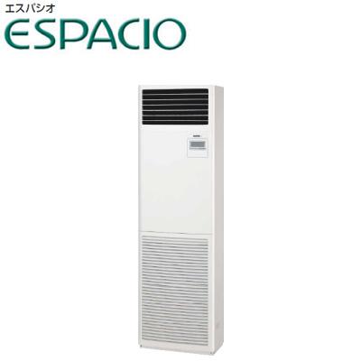 SPW-ECHEP112E 三相 三洋電機 業務用 【4馬力】 床置形【省エネ】 エスパシオ・シリーズ ヒートポンプ形