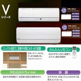 RAS-2856v-W【RAS-2855vやRAS-2814Dの後継モデルです】【保証付】室内機の高さが25cmの稀少機種です【省エネ】【おもに10畳用】【冷房 8~12畳】【暖房 8~10畳】【2016年モデル】