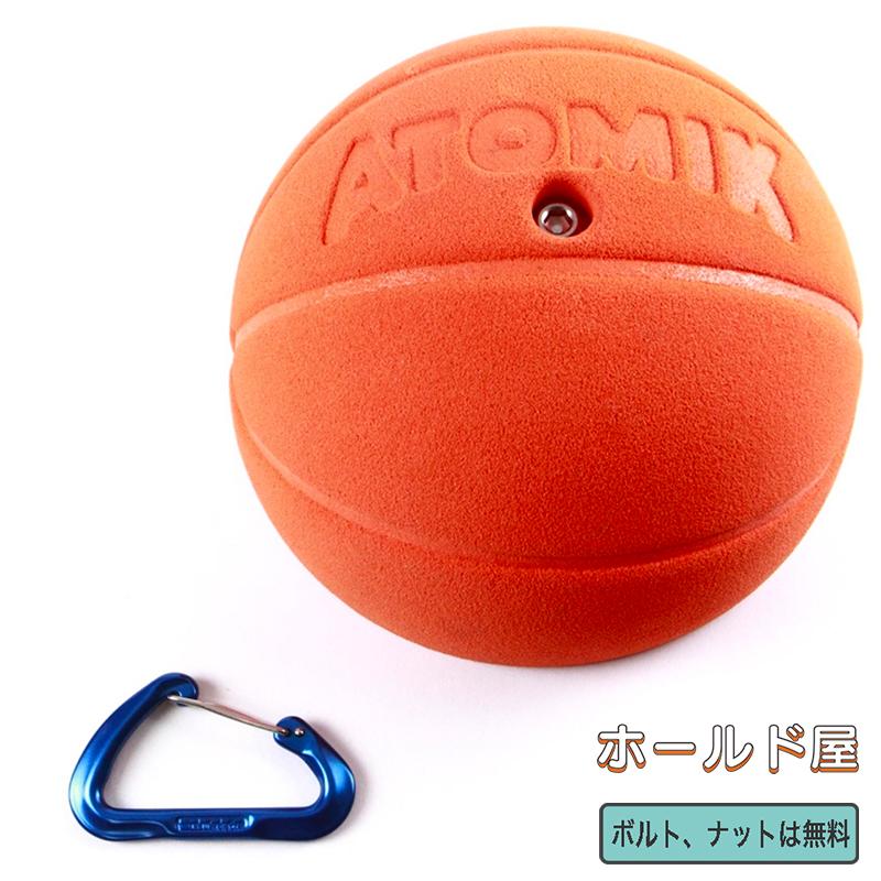 【Boltタイプ】XXL バスケットボール / XXL Basketball - クライミングホールド【ボルダリング、自宅の壁に設置、クライミングウォール、ボルトで付け外し可能、丈夫で壊れない安心強度】