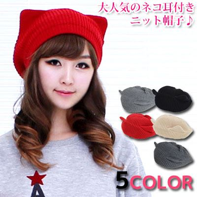 A CUTE cat ears with knit beret style hat cat ear ears animal knit hats  knit Cap fall winter women s fashion store  M flight 10   10  2ae25c720d72