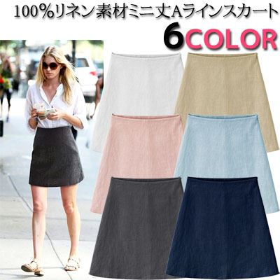 71a2b67ade Holic: Fashion mail order [M service 10/10] lady's in a pastel color ...