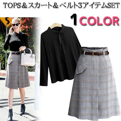 558ce82fa23fe4 Fashion mail order lady s in half high neck long sleeves cut-and-sew T-shirt    classical music checked pattern high waist wrap skirt   belt three points  SET ...